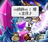 Maple121103_210300.jpg