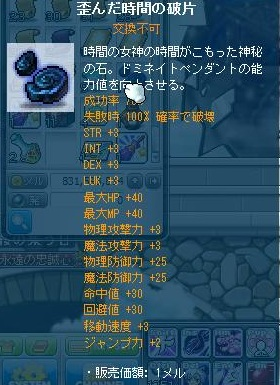 Maple121103_220049.jpg