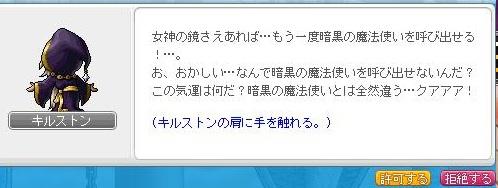 Maple121103_230953.jpg