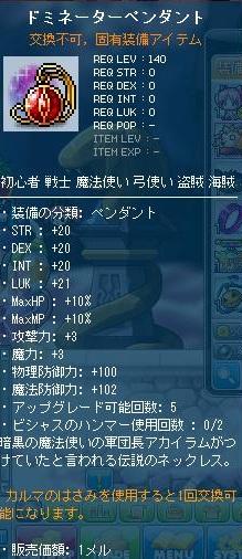 Maple121104_001634.jpg