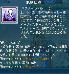 Maple121105_154742.jpg