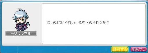 Maple121106_151229.jpg