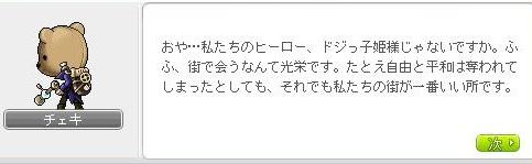 Maple121107_162044.jpg