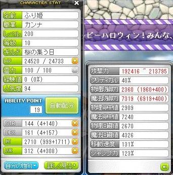 Maple121114_032443.jpg