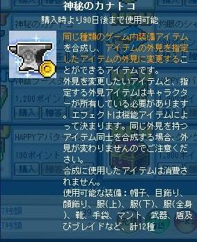Maple121114_145835.jpg