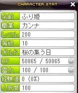 Maple121117_230257.jpg