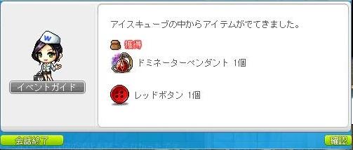 Maple121118_135009.jpg
