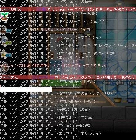 Maple121118_135518.jpg