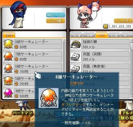 Maple121122_091107.jpg