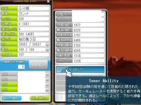 Maple121122_091144.jpg