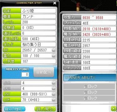 Maple121122_091249.jpg
