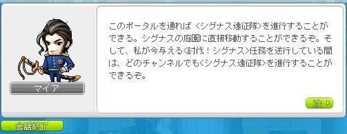 Maple121123_024438.jpg