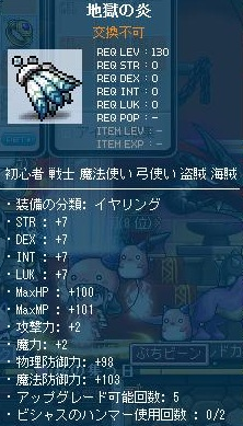 Maple121124_023102.jpg
