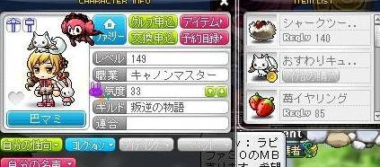 Maple121124_142847.jpg