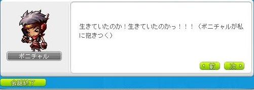 Maple121125_173946.jpg