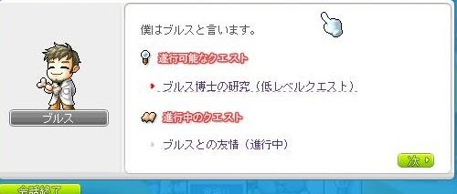Maple121127_054616.jpg