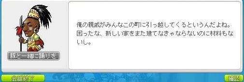 Maple121127_055548.jpg