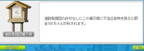 Maple121127_055757.jpg