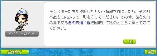 Maple121127_055848.jpg