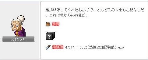 Maple121127_062309.jpg