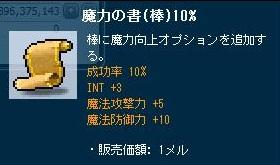 Maple121127_062318.jpg