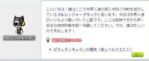 Maple121127_063309.jpg