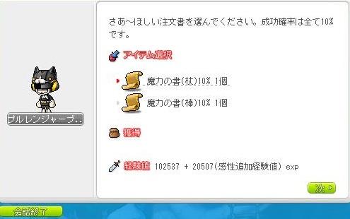 Maple121127_063501.jpg