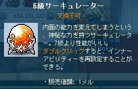 Maple121129_043935.jpg