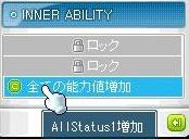 Maple121129_043947.jpg
