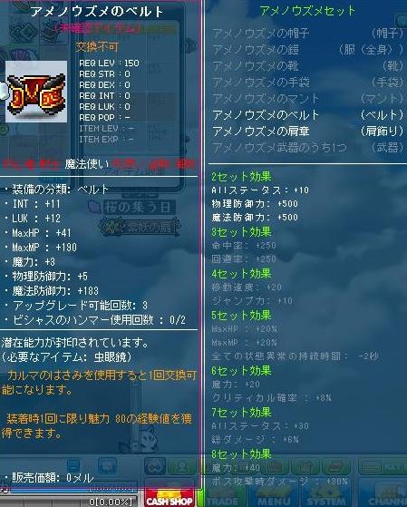 Maple121129_123745.jpg