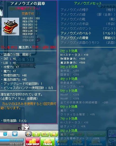 Maple121129_123752.jpg