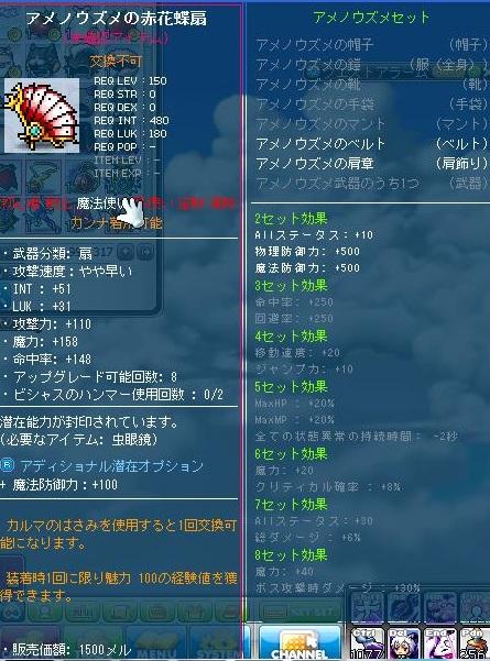 Maple121129_123842.jpg