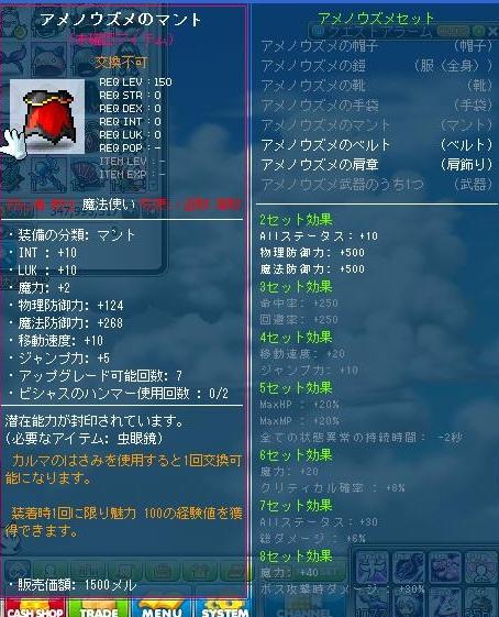 Maple121129_123848.jpg