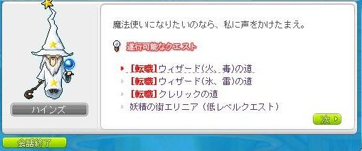Maple121129_234223.jpg