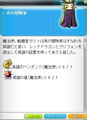 Maple121201_044508.jpg