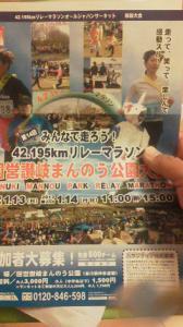2012102221240000.jpg
