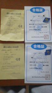 2012102808140000.jpg