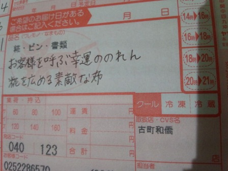 IMG_20130320_173159.jpg