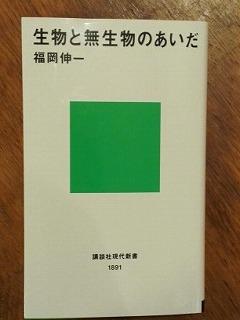 2014本