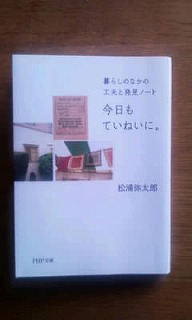 Photo2471.jpg