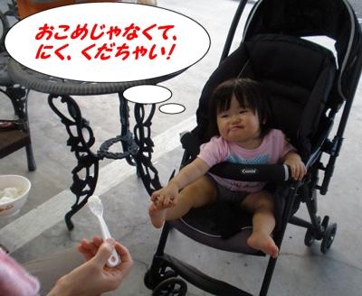 b_20130817_23.jpg