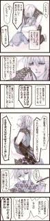 天城侍化-漫画1