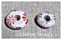 1209005-beads.jpg
