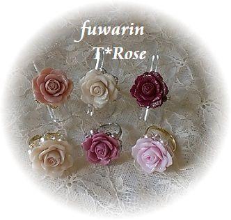 薔薇リング