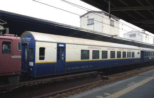 オリエント急行132-1