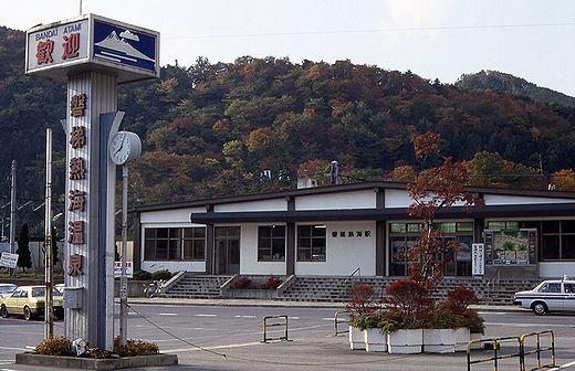 東武鉄道159-1