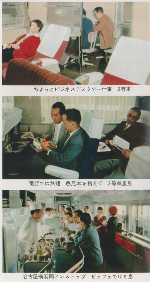 フォトニュースこだまB4_ページ_3-2