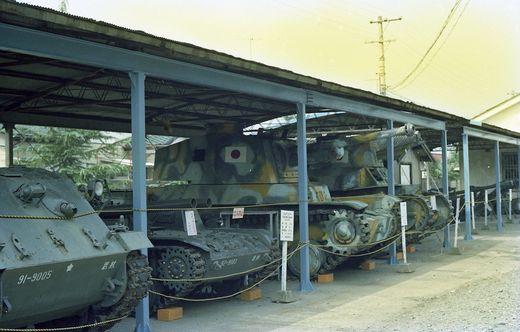 19790922土浦駐屯地訪問・3式中戦車・98式中戦車003-1