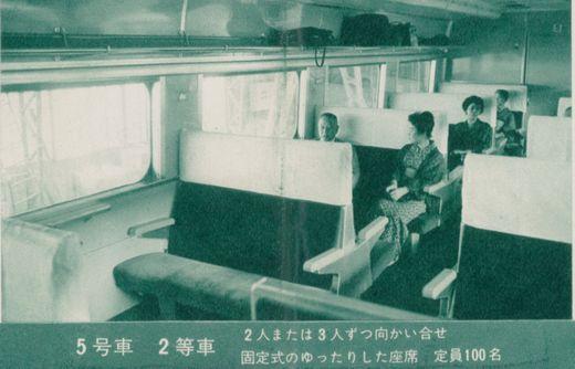 フォトニュース新幹線B4_ページ_1-5号車