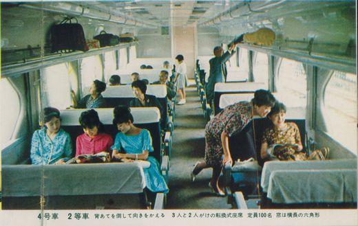 フォトニュース新幹線B4_ページ_1-4号車